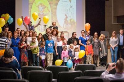 Глобальная детская медитация Солнечный кру